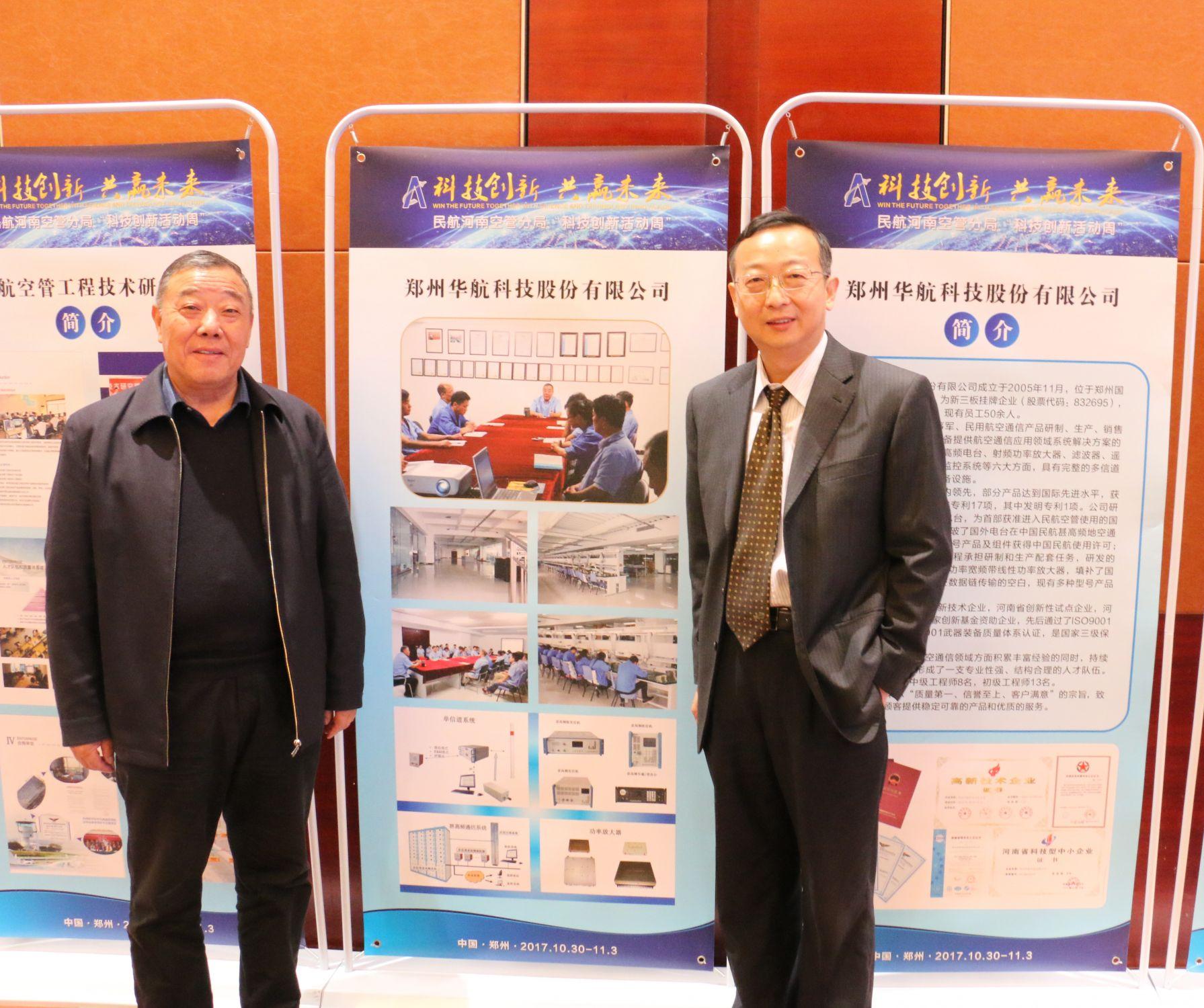 河南空管分局﹒郑州必威体育西汉姆科技签署科技与应用合作框架协议